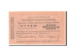 Arménie, 5000 Roubles 1919 (1920), Pick 28b - Arménie
