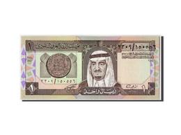 Arabie Saoudite, 1 Riyal Type Roi Fahd - Arabie Saoudite