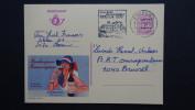 Belgium - 1977 - 5 Fr. Rosa - Publibel-Nr. 2686N - Used - Postal Stationery - Look Scans - Enteros Postales