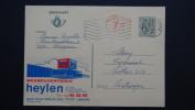 Belgium - 1982 - Mi: P427 IV - Publibel-Nr. 2746N - Used - Postal Stationery - Look Scans - Stamped Stationery