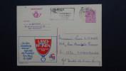 Belgium - 1982 - Mi: P432 IV - Publibel-Nr. 2778N - Used - Postal Stationery - Look Scans - Stamped Stationery