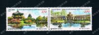 KR0973 Korea 2013 And Germany MediaTek Courtyard Building 2 New 0714 Stamps - Korea (Süd-)