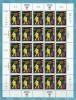 BLOK SHEET WIEN VN 1989 TABLEAU **.  ZIE / VOIR / LOOK SCAN .!!!!! SUPER SALE !!!!!... VNW24 - Wien - Internationales Zentrum
