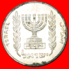 ★MENORAH: ISRAEL ★5 NEW AGOROT 5740 (1980)! LOW START★ NO RESERVE! - Israël