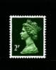 GREAT BRITAIN - 1988  MACHIN  2p.  PCP  LITHO   MINT NH  SG  X1050 - Machins
