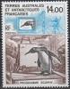 TAAF 1993 Yvert 180 Neuf ** Cote (2015) 4.60 Euro Programme Ecophy Manchot - Neufs
