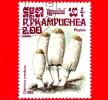 KAMPUCHEA - Cambogia - Usato - 1985 - Funghi - Mushrooms - Coprinus Comatus - 2.00 - Kampuchea
