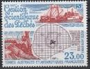 TAAF 1994 Yvert Poste Aérienne 130 Neuf ** Cote (2015) 11.00 Euro Gestion Scientifique Des Pêches - Poste Aérienne