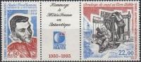 TAAF 1993 Yvert 183A Neuf ** Cote (2015) 12.50 Euro Méteo France En Antarctique - Neufs