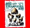 KAMPUCHEA - Cambogia - Usato - 1985 - Funghi - Mushrooms - Coprinus Micaceus - 0.50 - Kampuchea