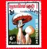 KAMPUCHEA - Cambogia - Usato - 1989 - Funghi - Mushrooms - Agaricus Campestris - 6 - Kampuchea