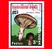 KAMPUCHEA - Cambogia - Usato - 1989 - Funghi - Mushrooms - Armillaria Mellea - 3 - Kampuchea