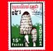 KAMPUCHEA - Cambogia - Usato - 1989 - Funghi - Mushrooms - Coprinus Comatus - 15 - Kampuchea