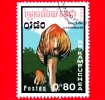 KAMPUCHEA - Cambogia - Usato - 1989 - Funghi - Mushrooms - Inocybe Patouillardii - 0.80 - Kampuchea