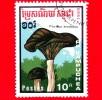 KAMPUCHEA - Cambogia - Usato - 1989 - Funghi - Mushrooms - Paxillus Involutus - 10 - Kampuchea