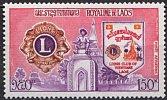 Laos. PA N° 103** Y Et T, - Laos