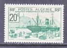 ALGGERIA   126   *  N.Y. EXPO   SHIP - Algeria (1924-1962)
