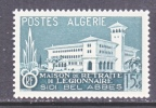 ALGGERIA   B 86  *   FOREIGN LEGION - Algeria (1924-1962)
