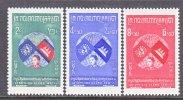 CAMBODIA  59-61   *    FLAG - Cambodia