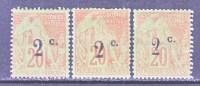 REUNION   53-5  * - Reunion Island (1852-1975)