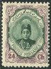 Iran 1911/22. Michel #316 VF/MNH. (B45) - Iran