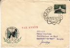 UNESCO - Pologne - Lettre De 1958 - Oblitération Warsawa - Expédié Vers La Belgique - Houtain Le Val - 1944-.... République