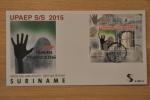 REP. SURINAME 2015 FDC E 387A  UPAEP BLANK - Surinam