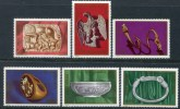 Romania 1978 Archaeology  Sculptures Artifacts Jewelry Art Pieces Bird Ring Stamps MNH Michel 3548-3553 - Archaeology