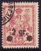 POLAND 1915 Warsaw Local Fi 8 Used - Errors & Oddities