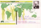 Poland Pologne, Postal Stationery, ESPERANTO Kongreso Bialystok 2009 Zamenhof, 150 Years Of Birth. Judaica - Esperanto