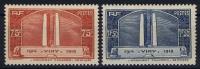 France: Yv Nr  316 - 317 MNH/**  Sans Charnière  1936 - Frankrijk
