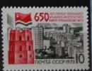 (Russie) URSS, 1973 N° 3904 - 1923-1991 URSS