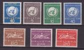 SVIZZERA HELVETIA SWITZERLAND 1955 Stamps For Service Francobolli Di Servizio ONU NU 363/8  MNH - Servizio