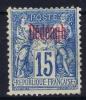 Dedeagh: Yv Nr 5 Not Used (*) SG , Signed/ Signé - Dédéagh (1893-1914)