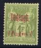 Dedeagh: Yv Nr 8 Not Used (*) SG - Dédéagh (1893-1914)