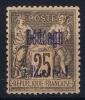 Dedeagh: Yv Nr 6 Not Used (*) SG - Dédéagh (1893-1914)
