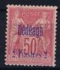 Dedeagh: Yv Nr 7 Not Used (*) SG - Dédéagh (1893-1914)