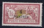 Dedeagh: Yv Nr 15 MH/* Avec  Charnière - Dédéagh (1893-1914)