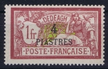 Dedeagh: Yv Nr 15 MH/* Avec  Charnière - Neufs
