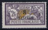 Dedeagh: Yv Nr 16 MH/* Avec  Charnière - Dédéagh (1893-1914)
