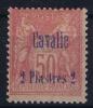 Cavalle Yv Nr 7 MH/* Avec  Charnière  Signed/ Signé - Neufs
