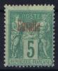 Cavalle Yv Nr 2 MH/* Avec  Charnière - Cavalle (1893-1911)