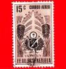 VENEZUELA - Usato - 1953 - Stemma Dello Stato Di Yaracuy - Arms - 15 - Colore Diverso - Venezuela