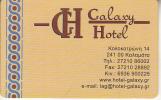 GREECE - Galaxy, Hotel Keycard, Sample