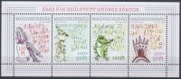 HUNGARY 2013 CULTURE Art PAINTINGS - Fine S/S MNH - Ungebraucht