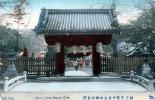 YOKOHAMA Grace Of Ikuta Temple, Kobe, Karte Gel.1910, Orig.Frankierung - Yokohama