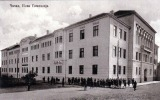 Unbekannte Stadt In RUSSLAND? Unbekanntes Gebäude, Schule?, Menschen, Karte Um 1905 - Russland