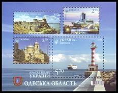 UKRAINE 2014. ODESSA REGION. SEAPORT LIGHTHOUSE / LEUCHTTURM / PHARE. Mi-Nr. 1429-32 Block 120. MNH (**) - Phares