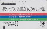 Télécarte Ancienne Japon / 110-2229 - Japan Front Bar Phonecard / A - Balken Telefonkarte - Japan