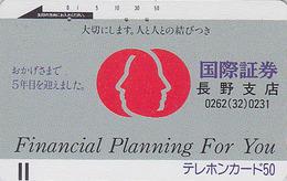 Télécarte Ancienne Japon / 110-2233 - Financial Planning - Japan Front Bar Phonecard / A - Balken Telefonkarte - Japon